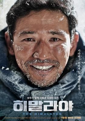 movie_image_20160104012729f71.jpg