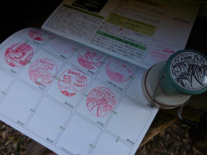 151212熊野つけて味噌 (2)