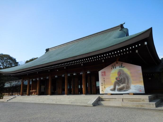 150120橿原神宮 (4)