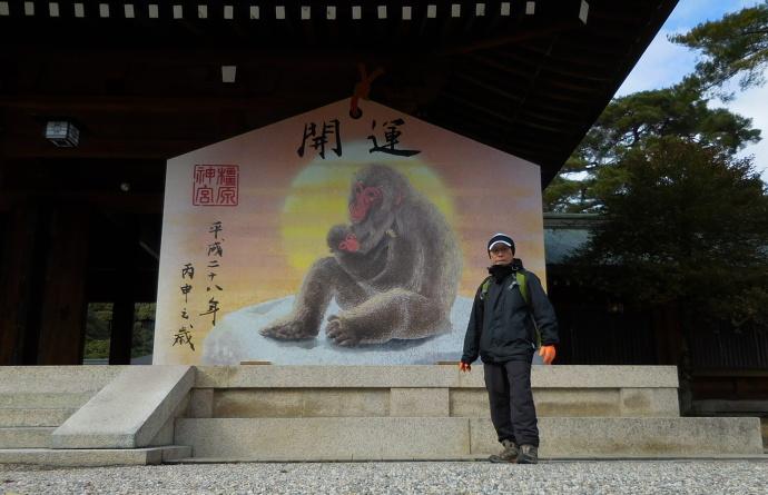 150120橿原神宮 (6)