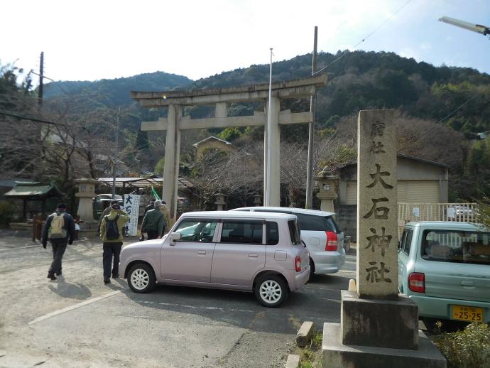 160126大石神社 (1)
