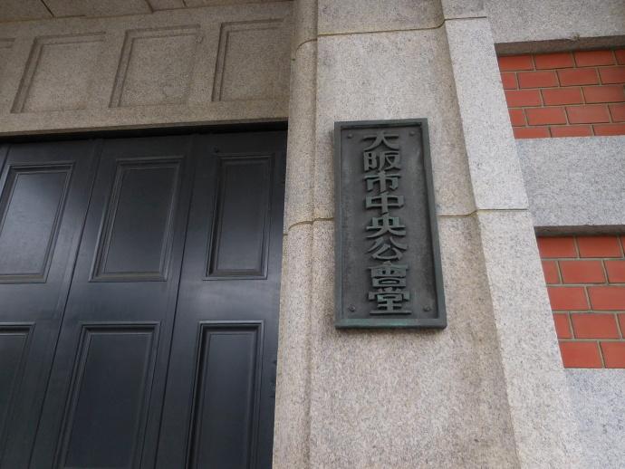 160128公会堂 (2)