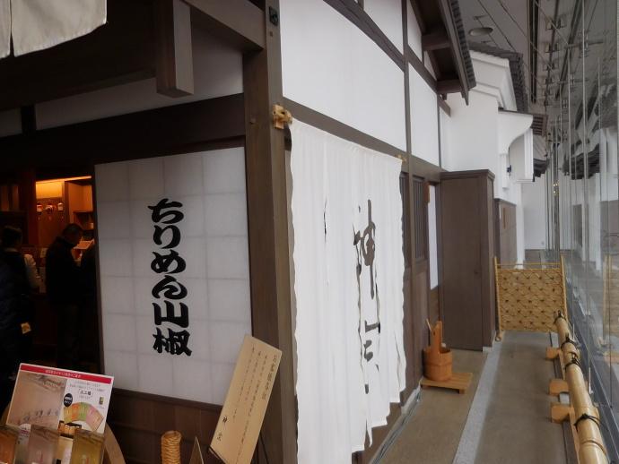 160122神宗 (3)