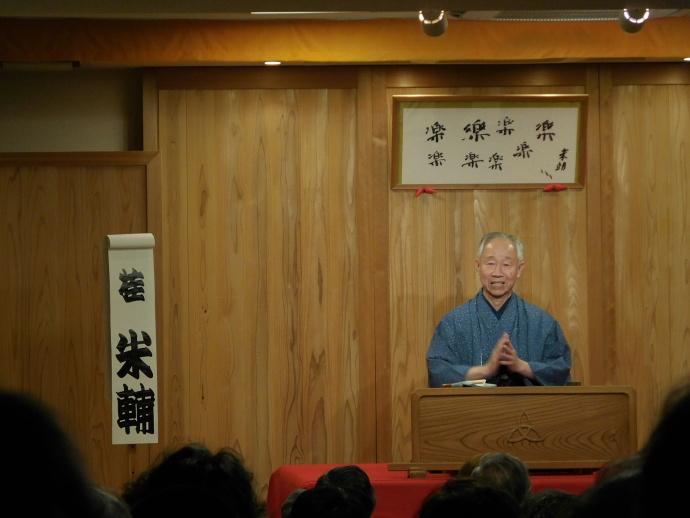 160215動楽亭 (10)
