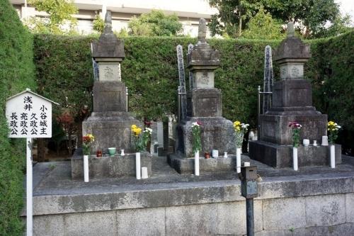4墓所 (1200x800)