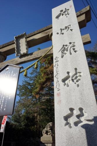 2鉄舟 (800x1200)