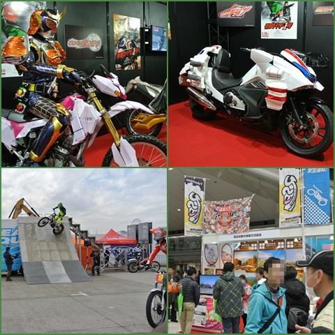 bike2_convert_20160331090622.jpg
