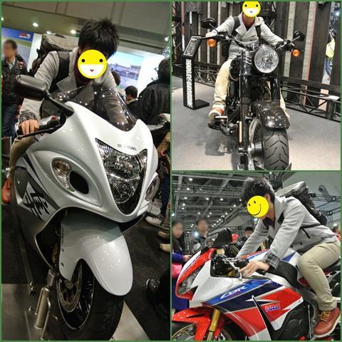 bike4_convert_20160331090654.jpg