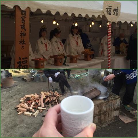 fuku_convert_20160110220920.jpg
