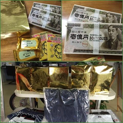 fukubukuro_convert_20160110220938.jpg