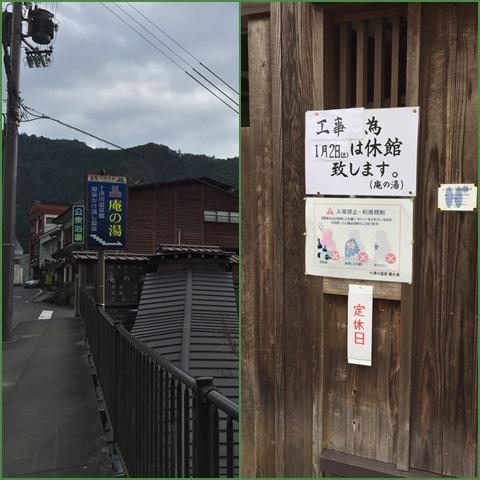 iorinoyu_convert_20160104152221.jpg
