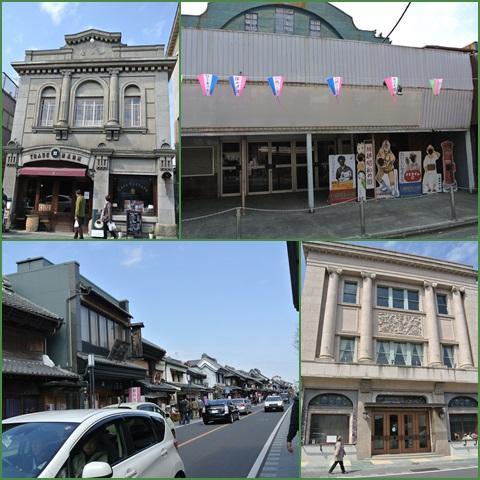 kawagoe1_convert_20160403214440.jpg