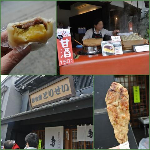 kawagoe2_convert_20160403214500.jpg