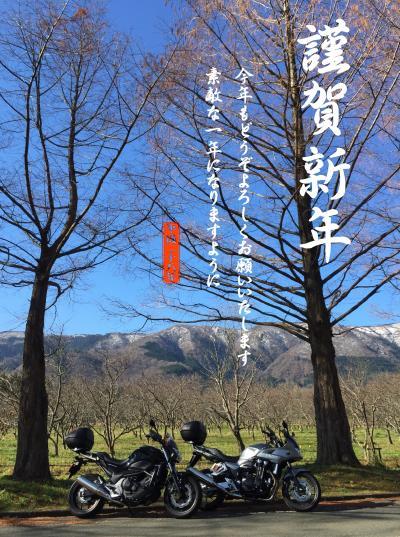 nenga_convert_20151231214528.jpg