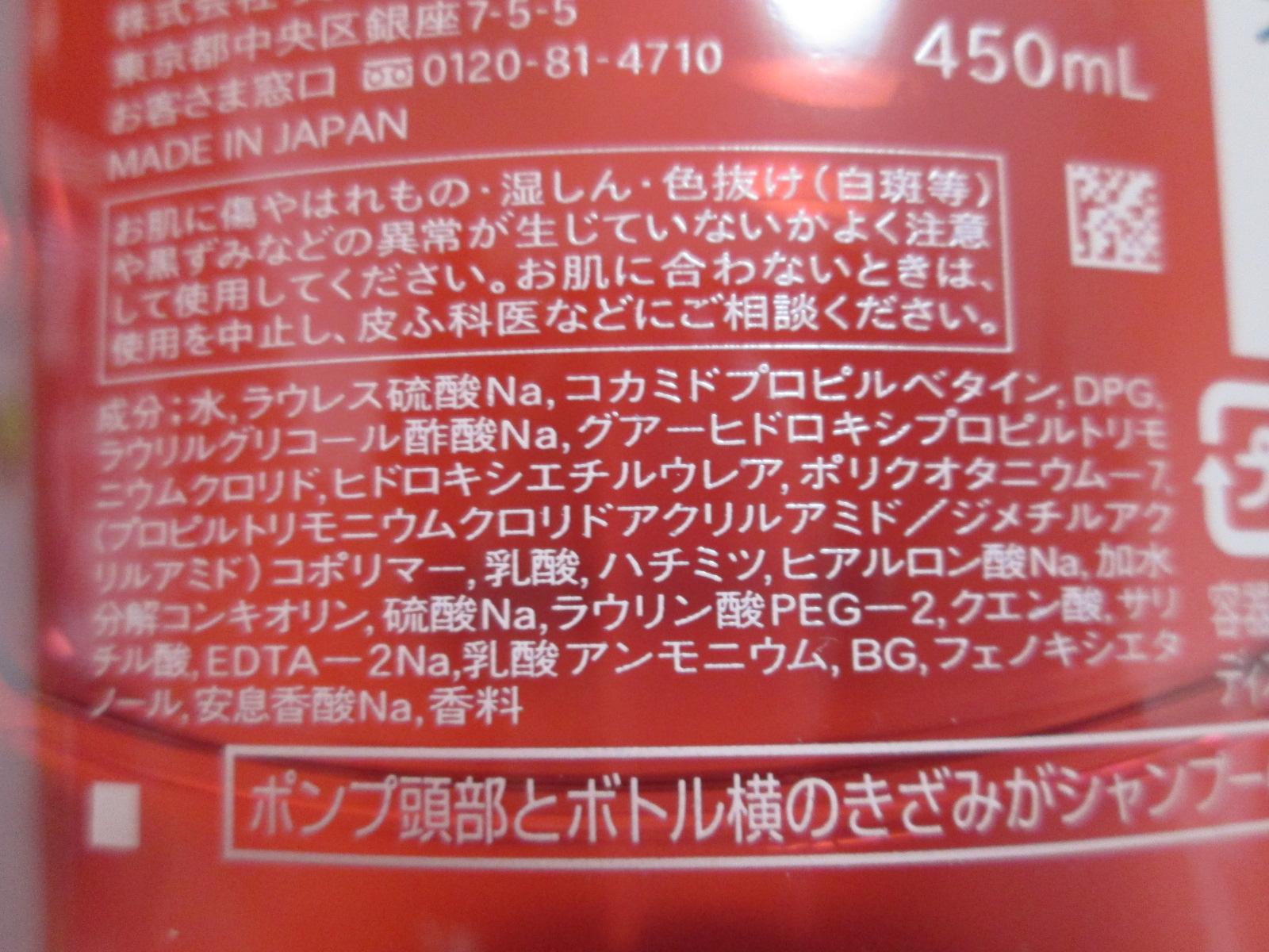 IMG_0189 マシェリ (3)
