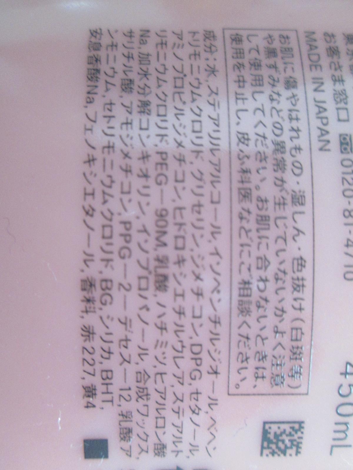 IMG_0189 マシェリ (8)