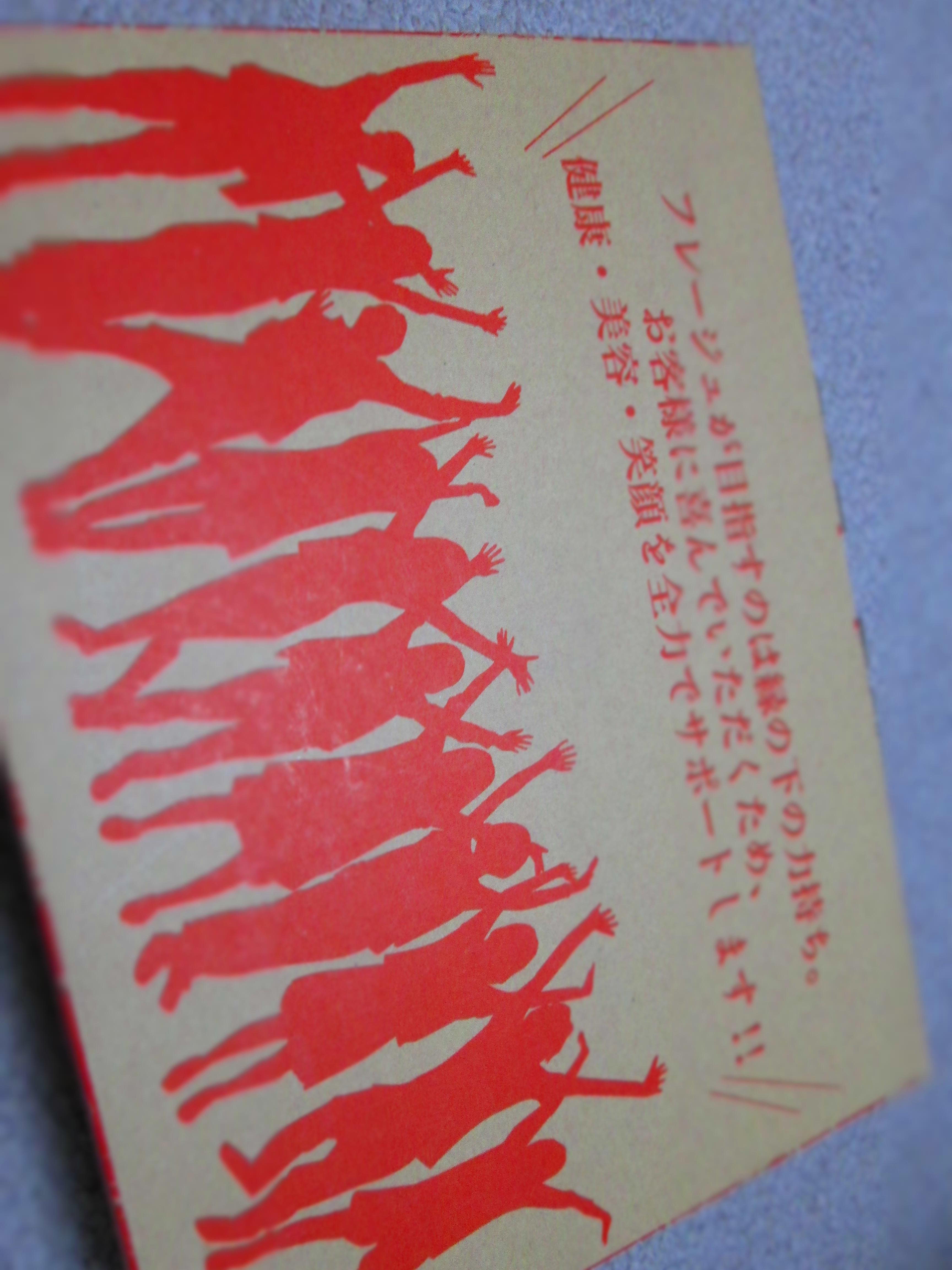 IMG_0036 美爽煌茶 (1)