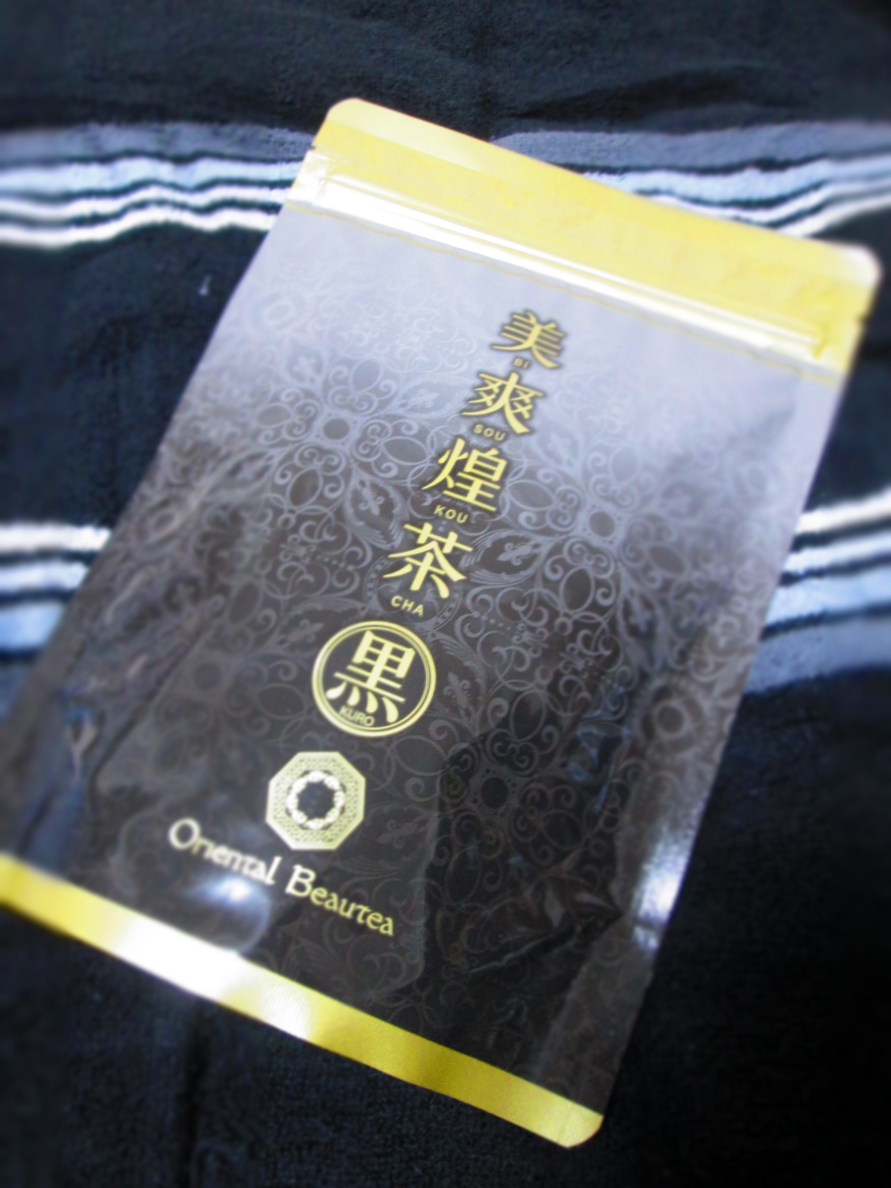 IMG_0036 美爽煌茶 (2)