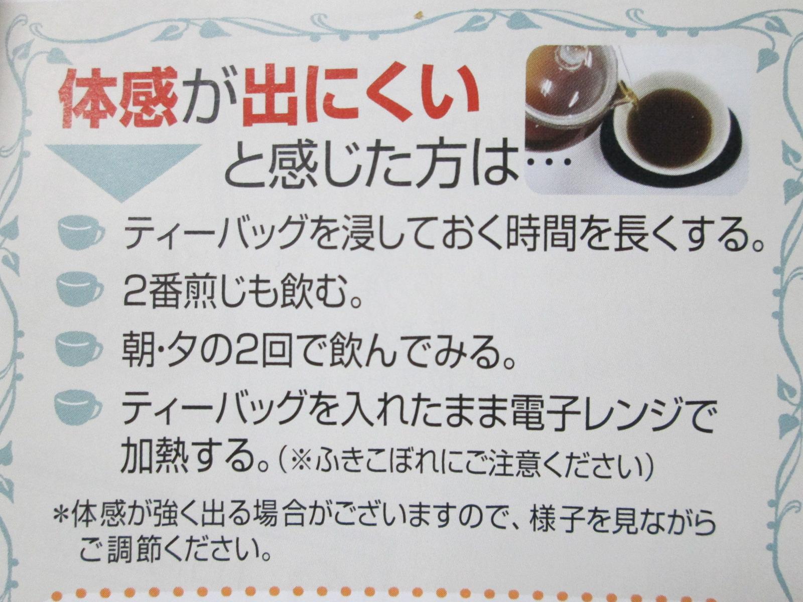 IMG_0036 美爽煌茶 (10)