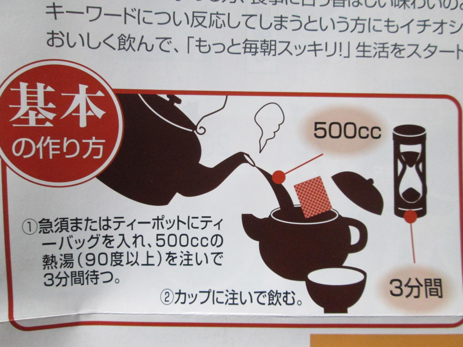 IMG_0036 美爽煌茶 (9)