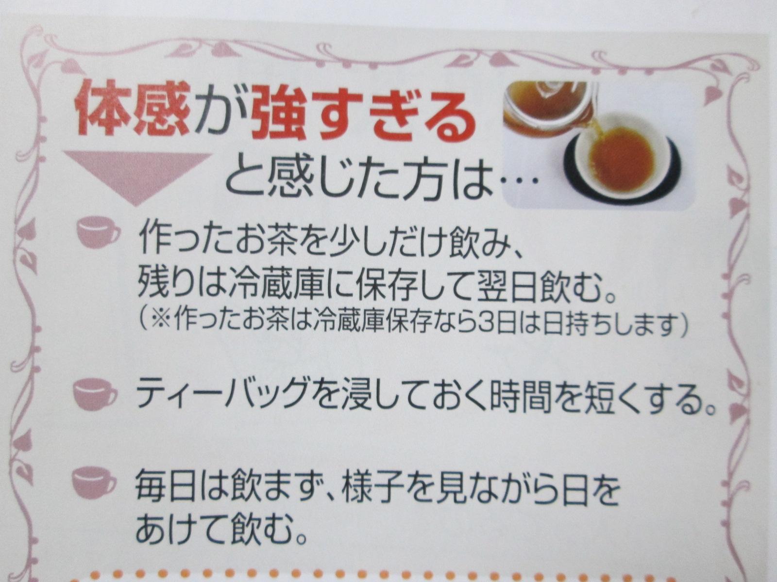 IMG_0036 美爽煌茶 (11)