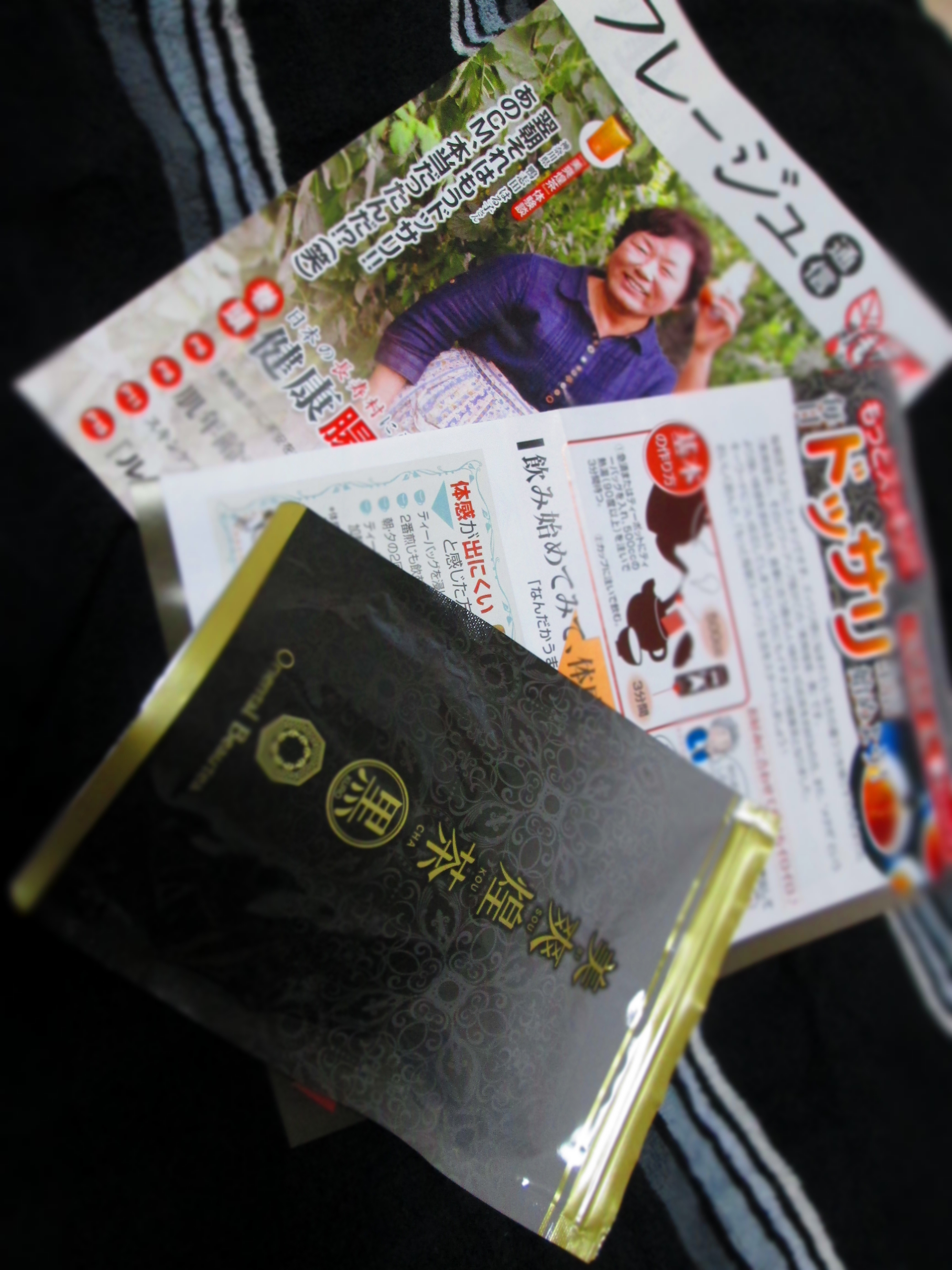 IMG_0036 美爽煌茶 (12)