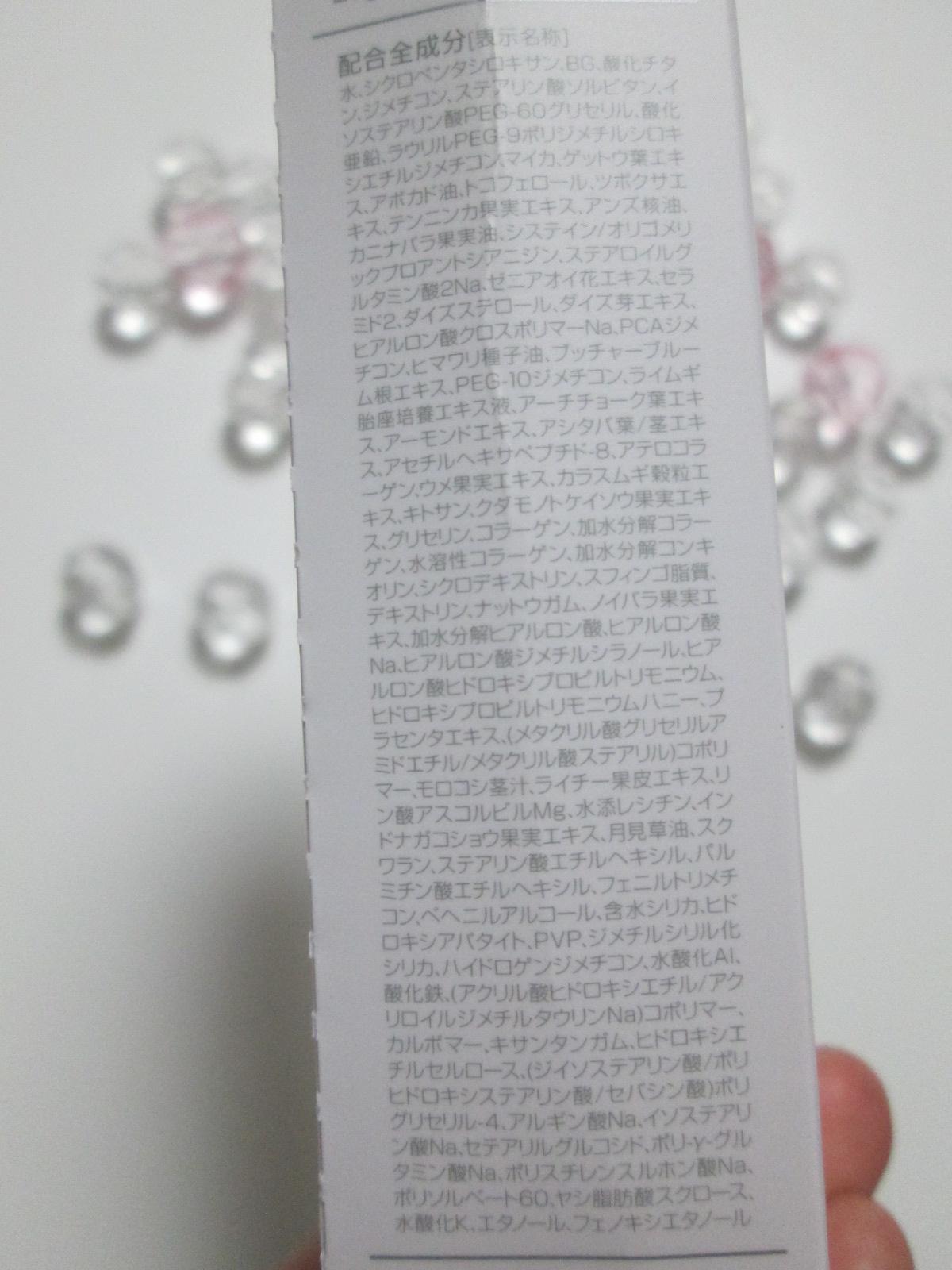 IMG_0388 マキア (1)
