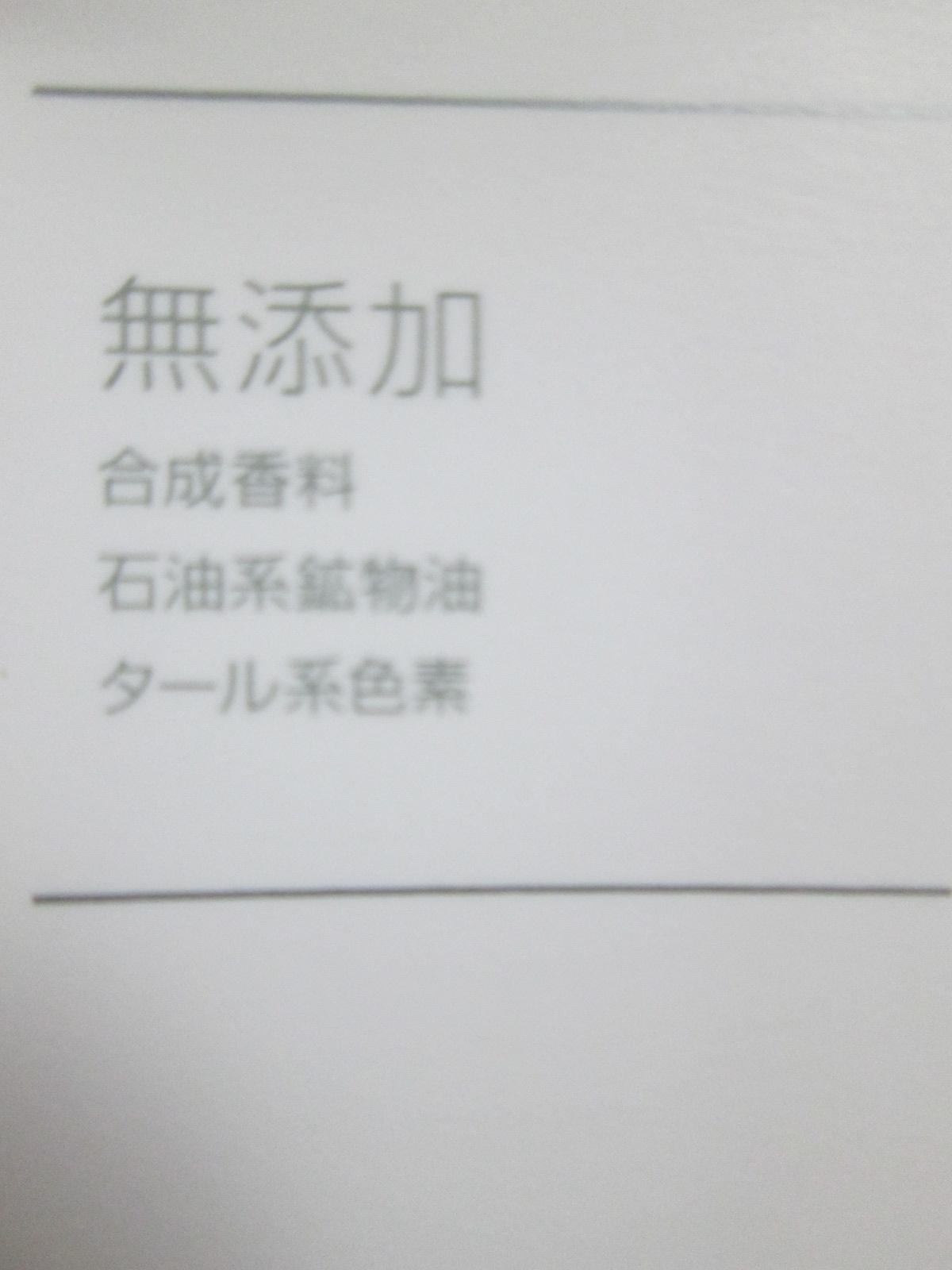 IMG_0388 マキア (2)