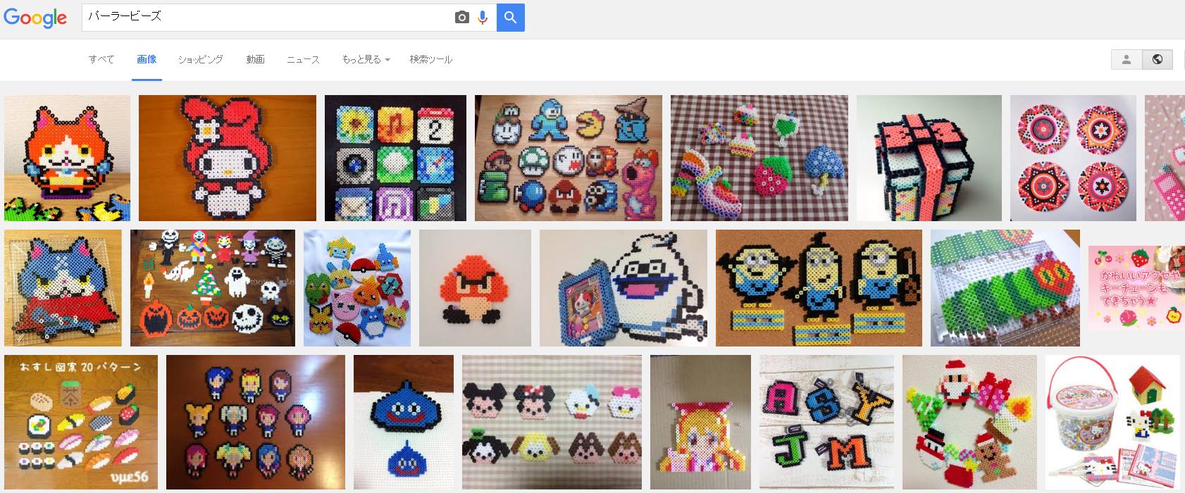 パーラービーズ画像検索結果