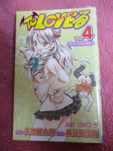 コミックス表紙 (4)