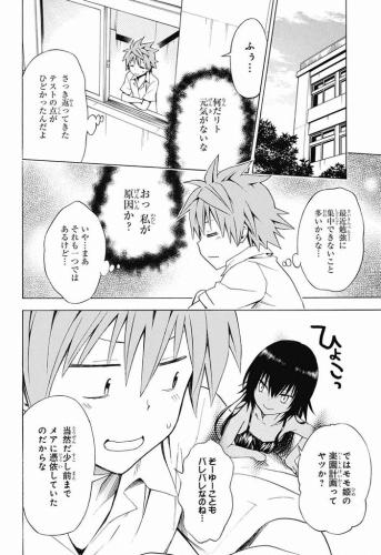D64話 (16)
