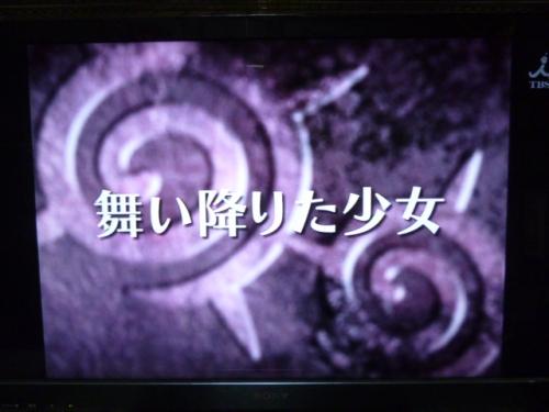 To LOVEるアニメ一期 (2)