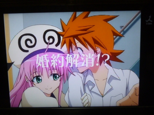 To LOVEるアニメ一期 (6)