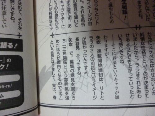 振り返りその8 (4)