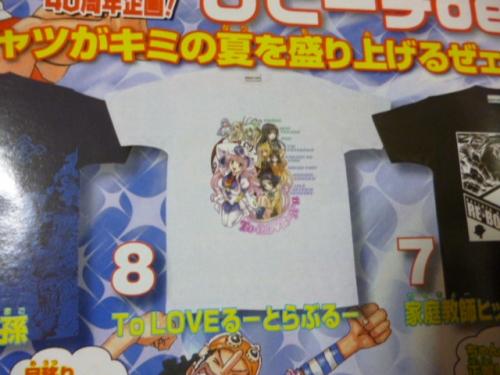 振り返りその8 (17)
