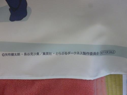 ダークネス2nd全巻 (47)