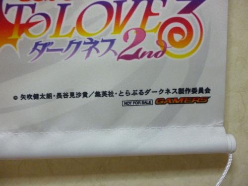 ダークネス2nd全巻 (40)
