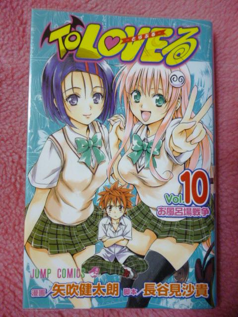 コミックス (10)