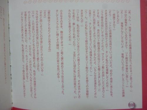 振り返りその9 (11)