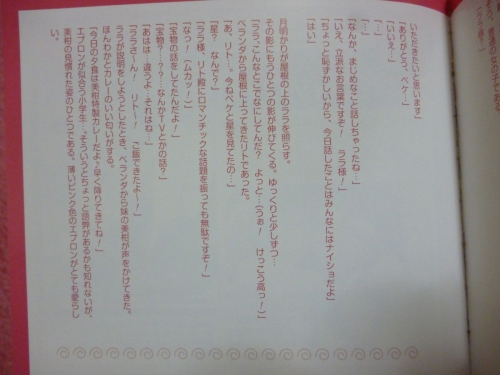 振り返りその9 (12)
