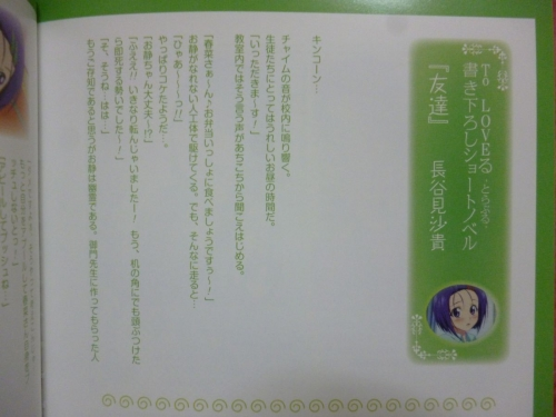 振り返りその9 (15)
