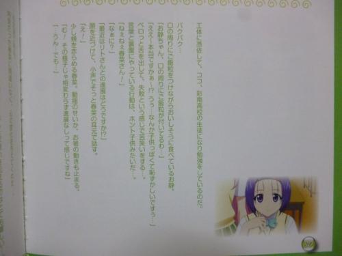 振り返りその9 (16)