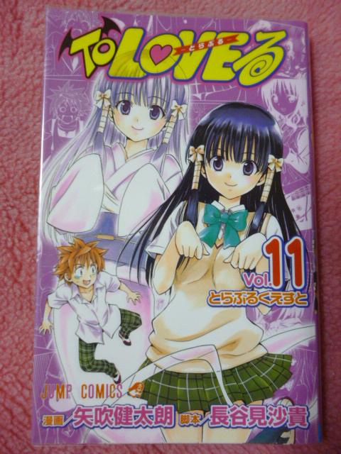 コミックス (11)