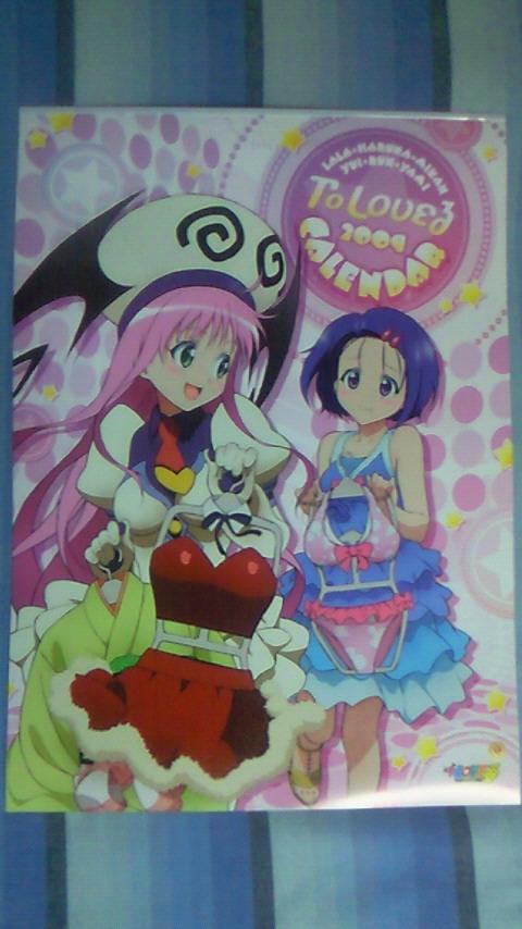 2009年アニメカレンダー