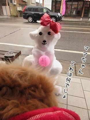 kinako4273.jpg