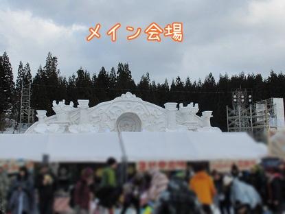 kinako4275.jpg