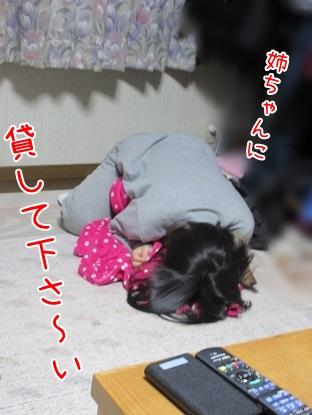 kinako4499.jpg