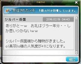 Maple160219_210134.jpg