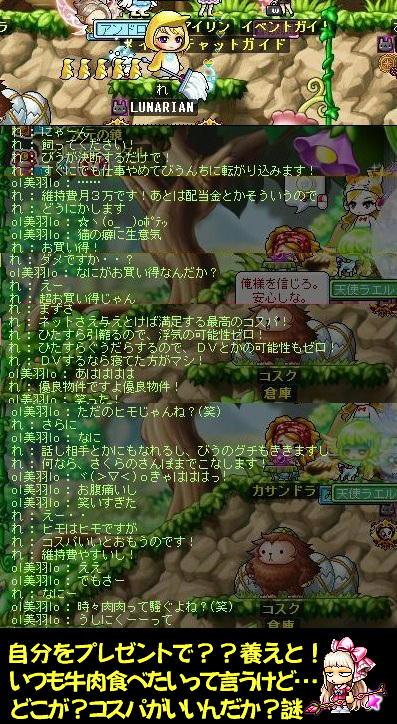 Maple160312_213240.jpg