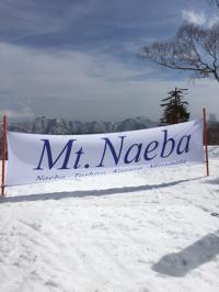 naeba1